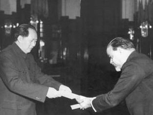 Mao and Panikkar